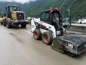 公路——山猫道路救援